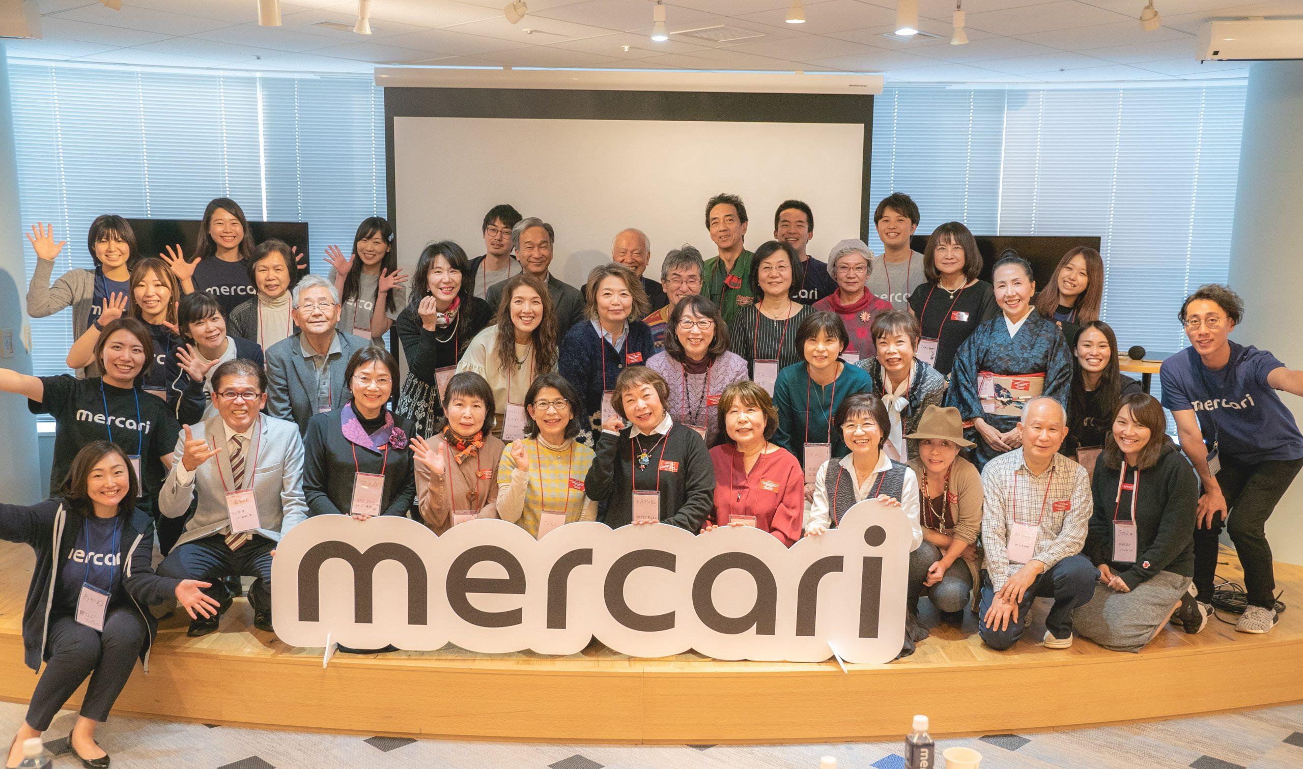 【3/19(火)】60歳以上限定の座談会@大阪!参加者募集!メルカリサロンVol.6