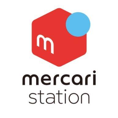 メルカリステーション @mercaristation